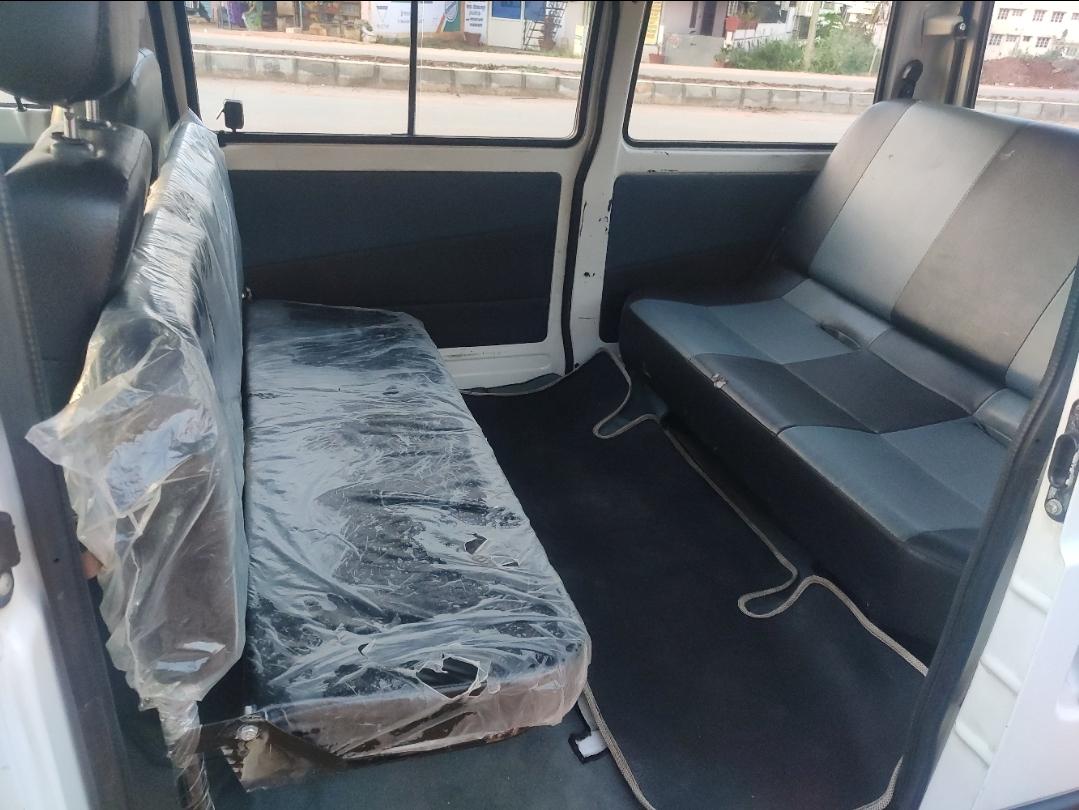 Back_seats 20201106175647